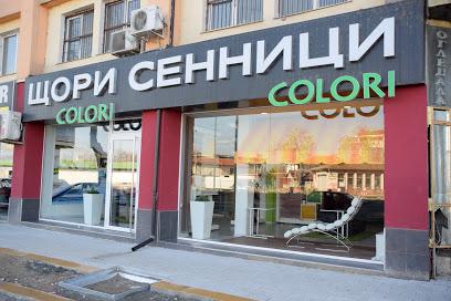 COLORI_Magazin_bulevard_6-TI_Septemvri_252_Plovdiv_Bulgaria