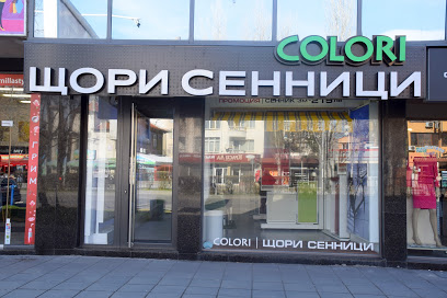 COLORI_Magazin_bulevard_Bulgaria_61_Plovdiv_Bulgaria