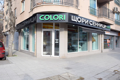 COLORI_Magazin_bulevard_Nikola_Vapcarov_52_Plovdiv_Bulgaria
